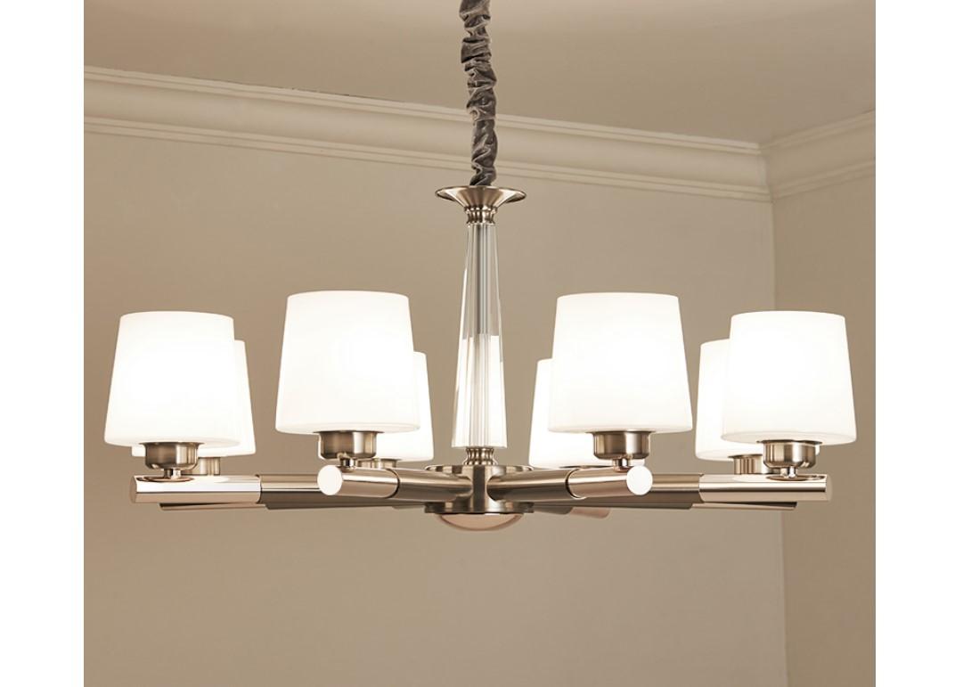 Nickel Chandelier Lighting